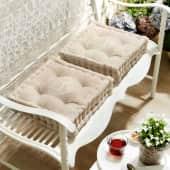 Sitzkissen Maison, mit seitlichem Ziergriff, 100% Baumwolle, Füllung 100% Polyester, Ca. L40 x B40 x H8 cm Katalogbild