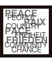 Bild Frieden Vorderansicht