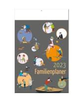 Familien-Kalender, ohne Druck, Terminspalten für 5 Personen Vorderansicht